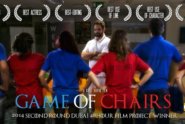 Game of Chairs Awards Title 2