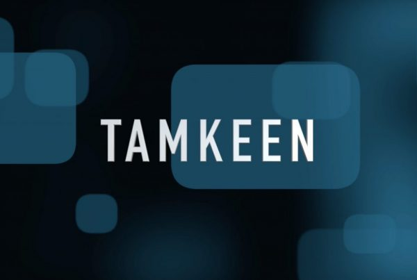 tamkeen-1024x572